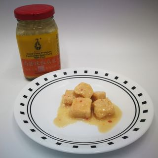 Fermented Bean Curd With Chilli 280g
