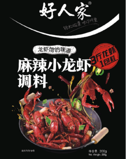 31.HRJ Hot & Spicy Crayfish Seasoning