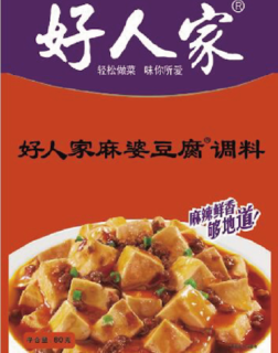 24.HRJ Mapo Tofu Seasoning