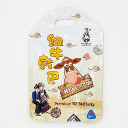 WagyuBeef Jerky (Mixed Flavour) 10 in a box