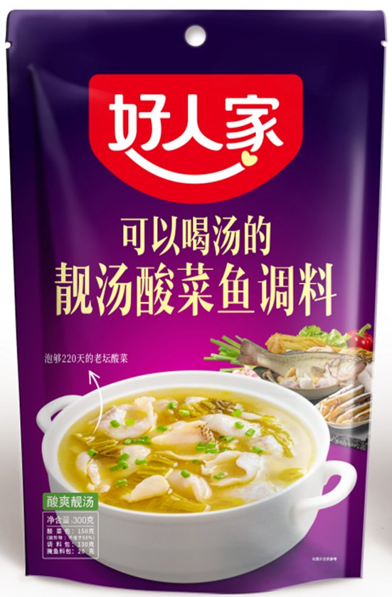 27.HRJ Fish Soup with Sour Cabbage (300g*30)