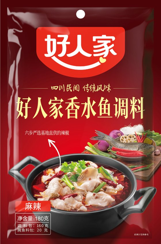 35.HRJ Hot & Spicy Fish (180g*40)
