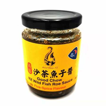 Good Chow NZ Wild Fish Roe Sauce  (200g) Five-Spice Flavour 沙茶鱼子酱